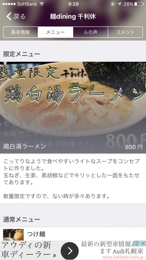 IMG_6743