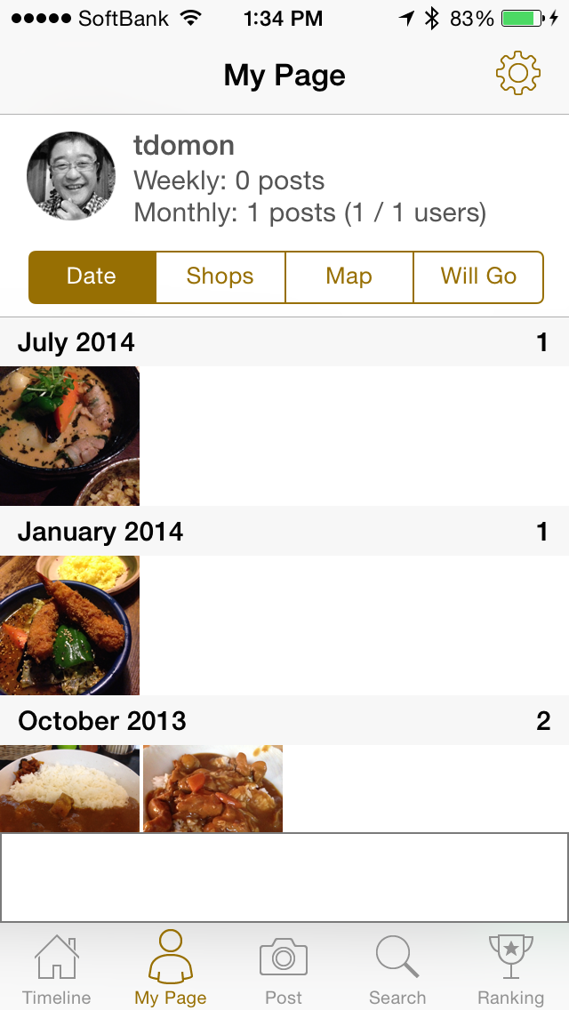 CurryDays_Screenshot3